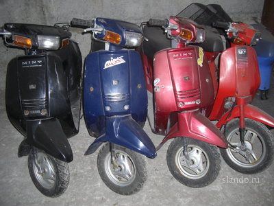 Yamaha 3000 Generator >> Yamaha Mint